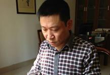 张志清(方)
