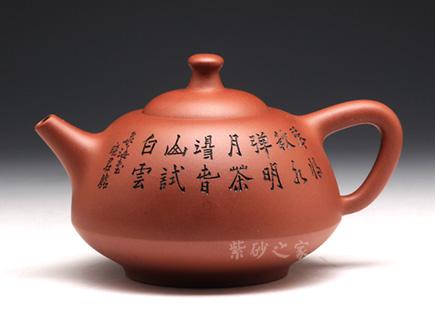花翎壶-原矿底槽青
