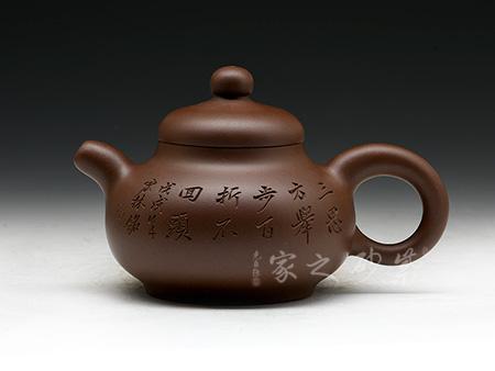 漱泉壶(宏林刻绘)