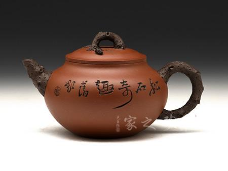 傲松壺(厲上清刻繪)
