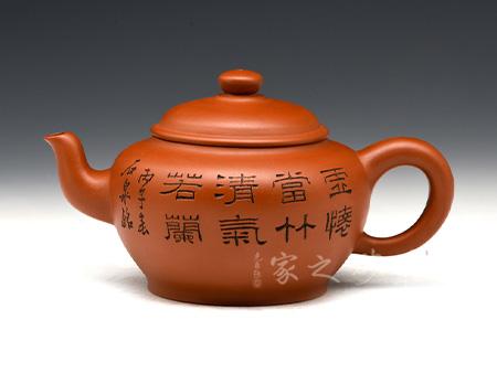 圆顶壶(谭泉海刻绘)