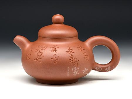 漱泉(扁翁刻绘)