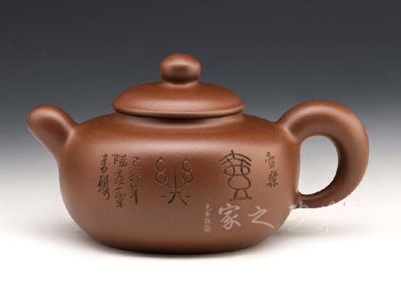 凝香壺(毛國強刻繪)