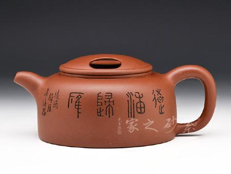 牛蓋蓮子壺(譚泉海刻繪)