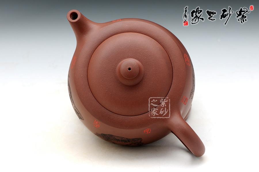 ps古风印章素材茶