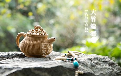 宜兴紫砂壶-大竹编潘壶(段泥)-赏析