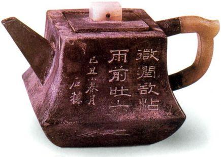 锡皮紫砂茶壶