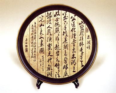 2002年·创作特大阳雕篆刻挂盘,作为香港中华煤气有限公司