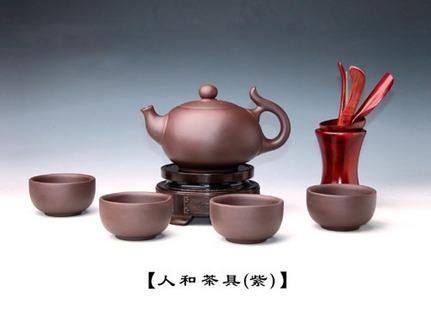 人和茶具紫