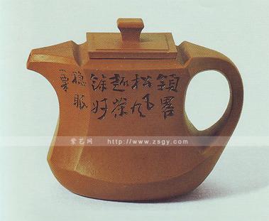红砂般方壶