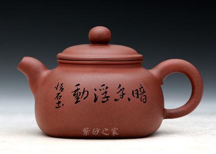 清代紫砂花盆图片一把好壶就像自己的好朋友