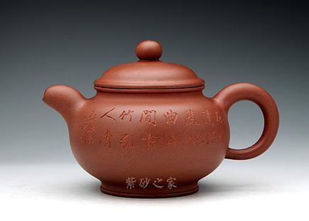 宜兴紫砂-大掇只-原矿红皮龙-杨志仲