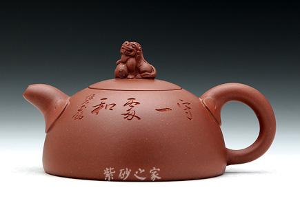 宜兴紫砂壶-东方醒狮-原矿红皮龙-杨志仲