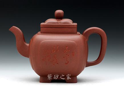 宜兴紫砂壶-四方菱花-杨志仲