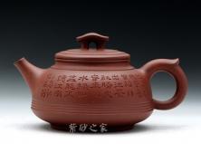 江南春(白居易词)