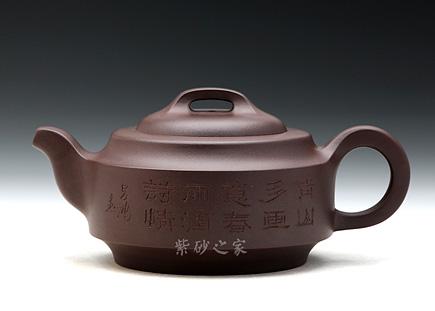 宜兴紫砂壶-汉君-紫茄泥-闵璐