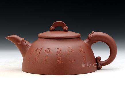 宜兴紫砂壶-龙凤呈祥-原矿底槽青-闵璐