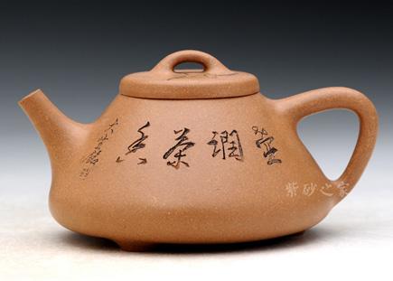 子冶石瓢(壶润茶香)