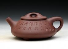 石瓢(竹炉)