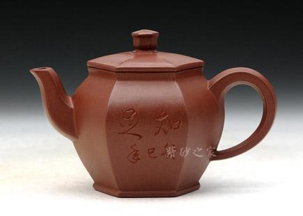 宜兴紫砂壶-六方鼓-咸子情