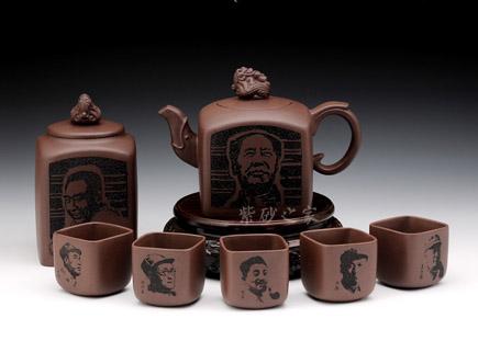 茶杯 紫砂 陶瓷 家用徐守盛高度关注毛泽东诞辰120周年纪念活动 紫砂人亦在行动