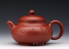 潘壶(清泉洗心)