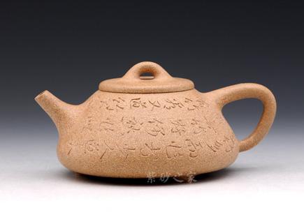 宜兴紫砂-石瓢(竹)-原矿芝麻段-卢宁刚