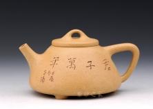 石瓢(君子万年)
