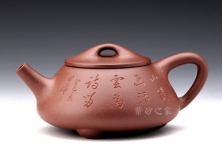 石瓢(山随画活)