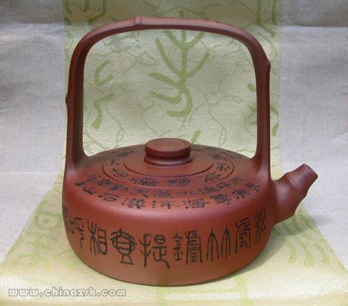 竹露生香壶