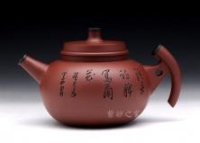 宜兴博亿堂娱乐壶-双色祥壶-紫红泥-鲍雯君