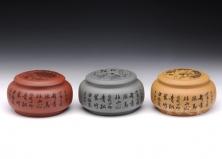 茶叶罐(松竹梅)