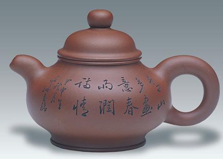 宜兴紫砂壶-中清影壶--王福君