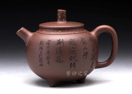 宜兴紫砂壶-玉鼎(钟灵毓秀)-原矿紫泥-贾维