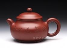 潘壶(大红袍)