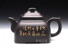 方舟(夜鸣秋)