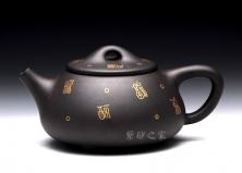 景舟石瓢(黑泥镶金)