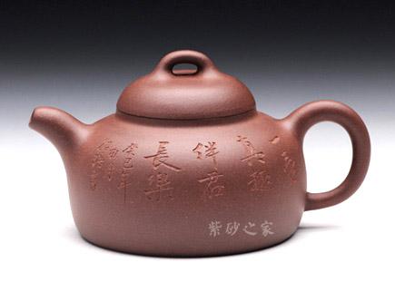 妙香(芦苇)