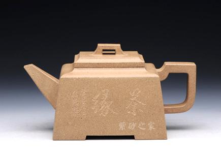 四方桥顶(茶缘)
