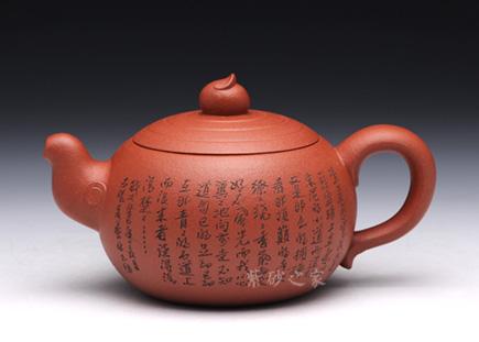 波纹壶(朱壶)