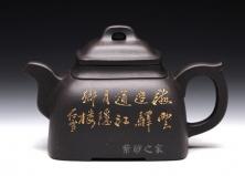 方舟(山水)