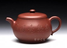 宜兴紫砂壶-广福-原矿底槽青-咸仲英