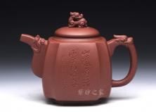 宜兴紫砂壶-高瞻远瞩-原矿底槽青-葛岳纯