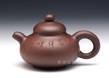 漱泉(清思)