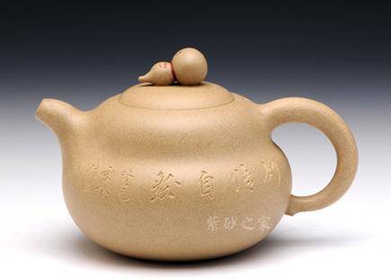 宜兴紫砂壶-难得糊涂(自然)-本山绿泥-吴介春