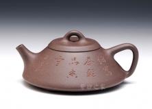 石瓢(竹)