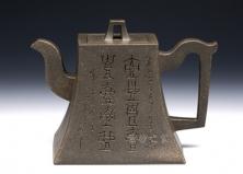 方钟壶(豆青泥)-已售