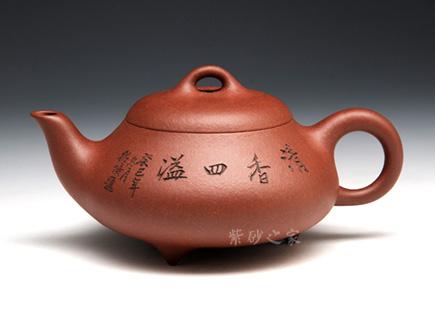 石瓢(清香)