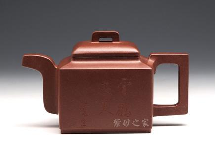 亚明四方(云鹤)