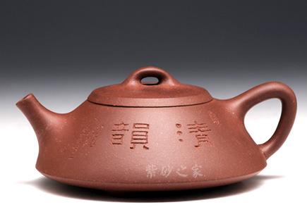 石瓢(清韵)